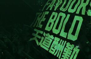 中超:河北华夏幸福VS北京国安!球迷解析国安海报:勇者胜!