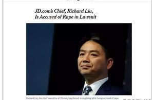 刘强东性侵案再起波澜,当事人为何时隔半年多选择再次起诉?