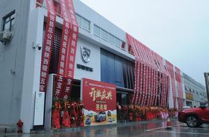 宝骏改标后第一款高端suv售9万多起 RS-5西安上市暨陕西骏驰开业