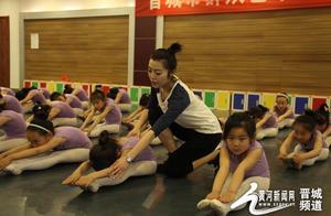 赵薇:舞蹈是优美的艺术修行