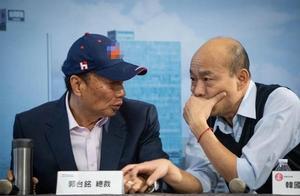 争霸2020 邱毅剖析郭台铭的优势与劣势