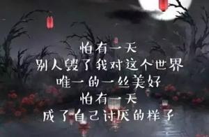 心疼励志承受的句子 让人心痛的励志句子