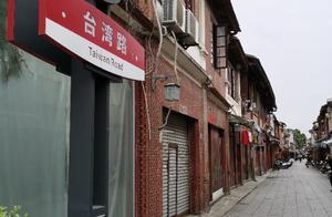 《云水谣》电影在这里拍的@台湾路古街