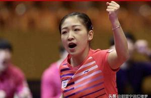 刘诗雯挽救3局点后,4-0打败捷克选手,昂首进入世乒赛女单32强!