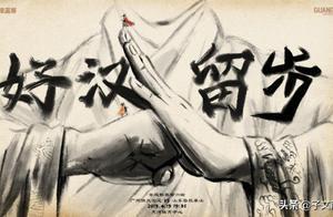 广州恒大VS山东鲁能:激战天河体育场!看卡纳瓦罗与李小鹏斗法!
