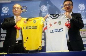 香港LED富豪破产:欠银行900万欧元,痛失欧洲足球俱乐部
