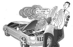 特斯拉蔚来相继起火,电动车自燃保险到底陪不陪