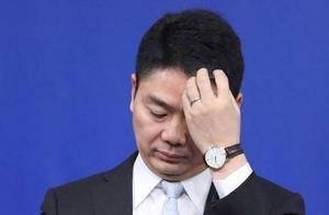 """""""刘强东案视频曝光"""":一个正经的女性,不会主动邀请已婚男性"""