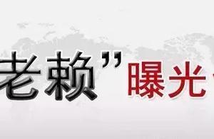 南阳市卧龙区法院公布失信被执行人名单!(第十四期)