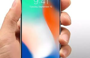 曝 iPhone XE 大规模量产,4000块买到!