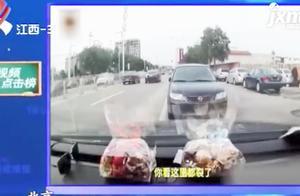 警方破获团伙碰瓷敲诈案 行车记录仪揭开了作案猫腻全过程