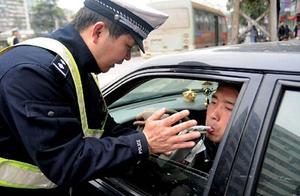 喝一瓶啤酒过多久开车不算酒驾?交警:超过这个时间,查不出酒精