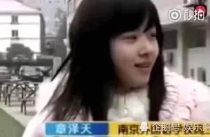 奶茶妹妹旧照,当年太清纯了,不过跟刘强东恋爱时这么主动?