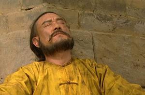 探秘雍正王朝四:解锁年羹尧四大秘密,避免一盆洗脚水引发的悲剧
