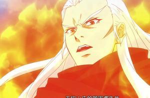 狐妖小红娘:金人凤所言在场没有人能够打过他,到底是真是假