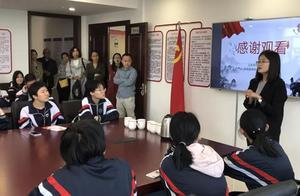 """菏泽市牡丹区:""""五四""""青年节公益法治讲座在邦治律师事务所开讲"""