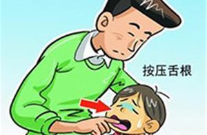 专业育儿保姆演示宝宝异物卡喉的急救方法!