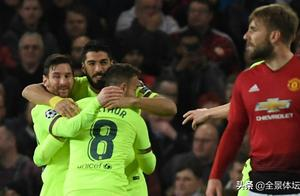 冠军相!巴萨成欧冠唯一不败球队,梅西有望10年内三夺三冠王!