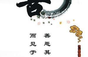 张方宇震撼语录 有关善良道德人性的名言名句