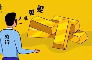 全球央行都在买买买 黄金步入新投资时刻?