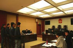 判了!福山检察院提起公诉的首起涉恶案件一审公开宣判