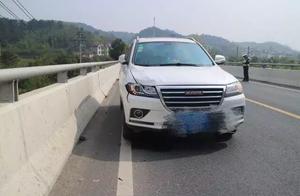 """【""""桥""""来瞧往】开车玩手机,当场撞死一名老人!"""