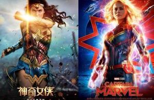 """""""电影里的女性""""神奇女侠vs惊奇队长,好莱坞女英雄的更新迭代"""