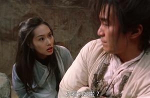 大话西游:紫霞究竟是何时爱上至尊宝的?至尊宝到死才明白!