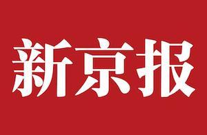 北京通号招标 通号(北京)招标有限公司怎么样