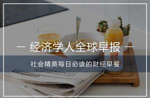 经济学人全球早报:地球的经济中心,视觉中国恢复上线,复联4票房破5亿