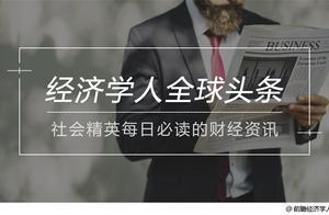 经济学人全球头条:波音卫星疑解体,行政处罚视觉中国,埃航发放赔偿金
