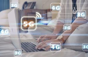 匆忙上线问题多?韩国5G网络面临诸多批评 三大运营商承诺将改善服务