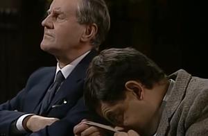憨豆先生到教堂里听祷告,擦个喷嚏都能闹出笑话,这操作我只能服