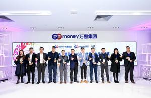 PPmoney陈宝国:专注小额借贷 打通普惠金融最后一公里