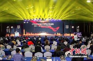 财富与爱心并行 2018中国企业社会责任峰会在京举办