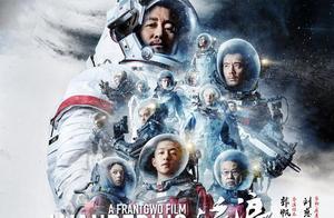 《流浪地球》下映 上映90天内地总票房超46亿不敌《战狼》