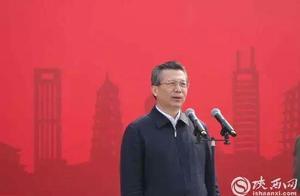 西安市委书记王永康跨省履新