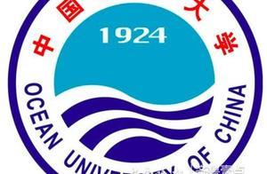 力争今年开工,中国海洋大学西海岸校区要这样建