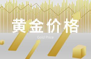 美元飙涨有两大推手!国际黄金罕见同步反弹
