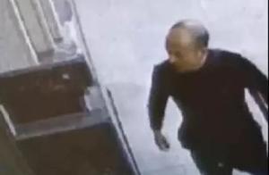 黑龙江肇源致2死枪杀案嫌犯已落网 警方曾悬赏3万捉拿
