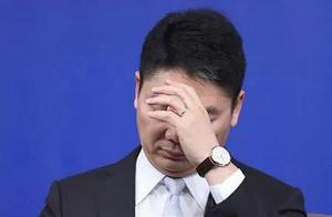 """京东高管:公司到了非变不可的时候,下步将向总监""""开刀"""",4月份完成调整"""