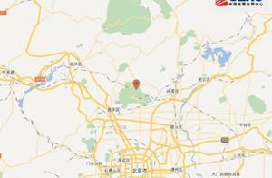 北京怀柔官方发布3.0级地震情况:无人员、财产损失报告