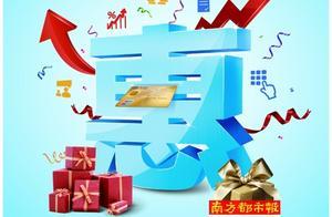 科技赋能多措并举 演绎对公金融创新样本