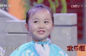 小萌娃不会说普通话,撒贝宁现场考验笑死人,东北话是改不过来了