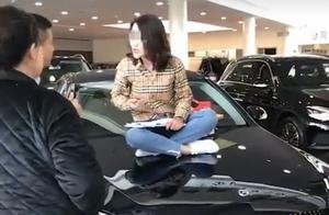 兰州女奔驰车主坐上引擎盖!4S店曾两次被罚,监管部门称正了解