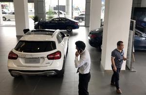 深圳市监局将立案调查汽车金融服务费,一年多接类似投诉57件