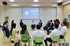 福州青创法律专业委员会专题讲座开讲 创业青年了解法律风险控制