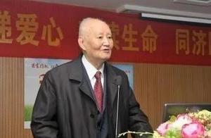 中国器官移植之父夏穗生辞世 遵从遗愿捐献角膜