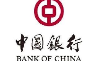 中国银行金融服务之#报关即时通#