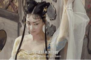"""""""新妲己""""王丽坤太美了,不化妆仍嫩得像小姑娘,这才是素颜女神"""